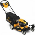 "Cub Cadet SC500Z (21"") 159cc Self-Propelled Lawn Mower w/ Swivel Wheels, Scratch-N-Dent Model"